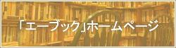 写真集買取 名古屋