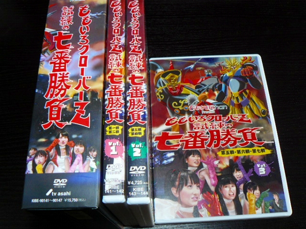 ももいろクローバーZ DVD買取 名古屋