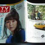 TV ガイド