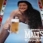 鈴木京香ポスター