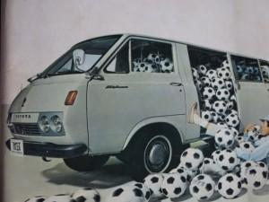 ハイエース 1969年
